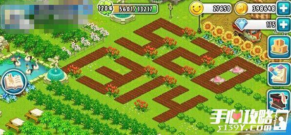 农场摆放整齐了才会吸引更多的小伙伴来访哦,大家快去把农场整理一下吧!如果大家在游戏中遇到问题或者有好的建议,欢迎加入全民农场交流群,QQ群号:426350972。跟农友们一起讨论游戏的经验和乐趣吧。 更多手机游戏攻略尽在手心攻略网。