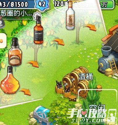 全民农场酒桶玩法详情