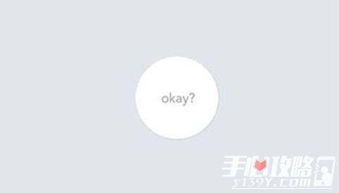 okay46关攻略图片