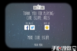 Cube Escape: Arles免费送彩金500网站大全