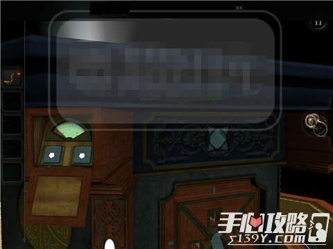 the room asia第三章攻略(2)