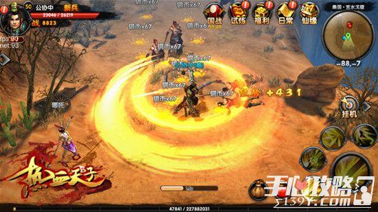 创新离线玩法《热血天子》开启全天候国战旅程