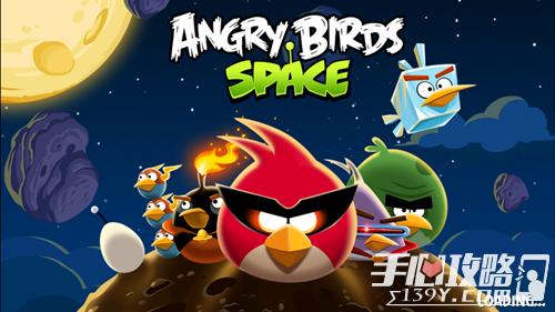 愤怒的小鸟太空版玩法介绍