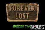 Forever Lost: Episode 2 永久迷失第二章攻略(2)