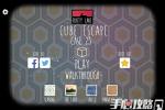 Cube Escape: Case 23第一章攻略