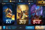 MOBA手游时代 《全民超神》PVP玩法大揭密