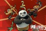 功夫熊猫序篇大师图鉴澳门葡京在线娱乐平台
