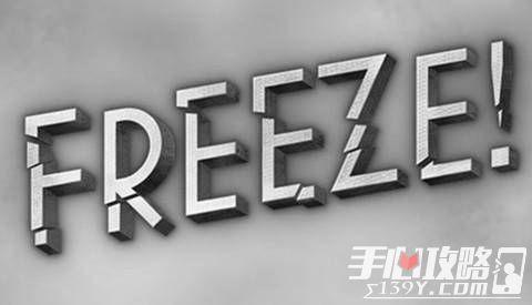 Freeze逃生攻略大全
