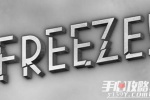 Freeze逃生第36-40关攻略