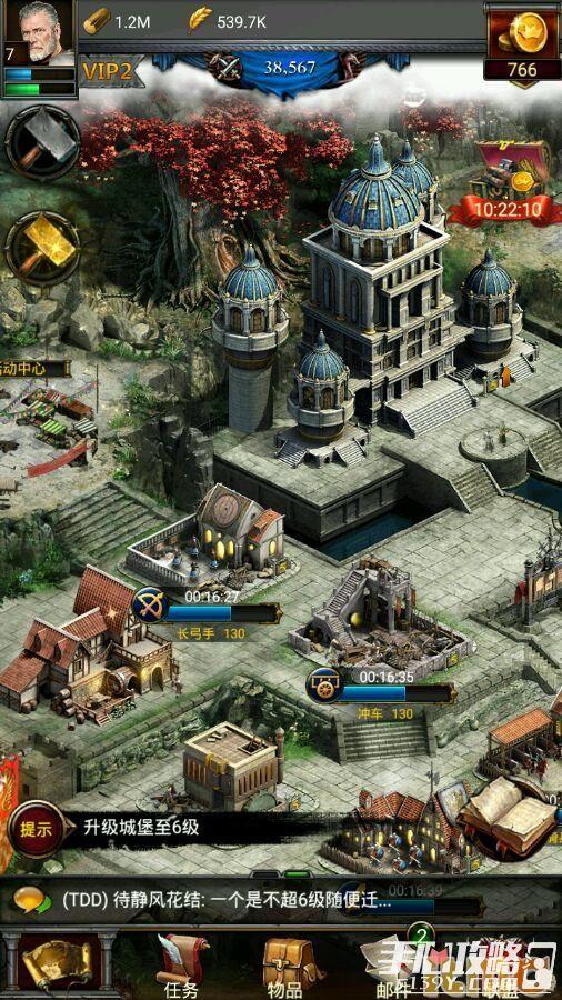 cok列王的纷争游戏中玩家升级城堡