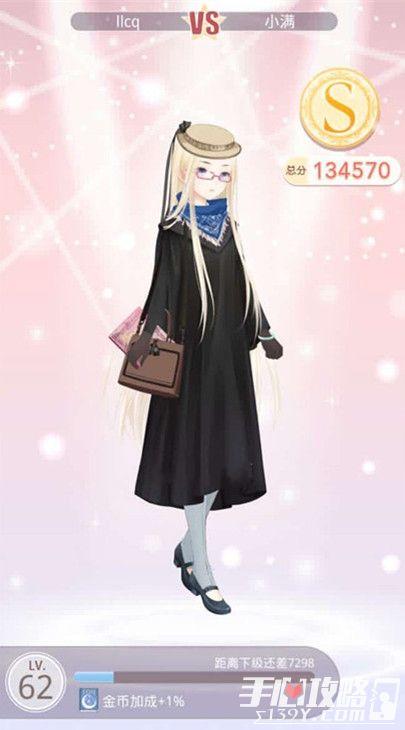 奇迹暖暖贵族洛丽塔套装