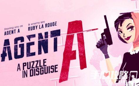 Agent A伪装游戏通关攻略(4)1
