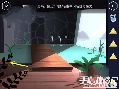 Agent A伪装游戏通关攻略(4)7