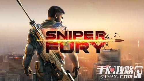 Gameloft射击大作《炽热狙击》中国区上架1