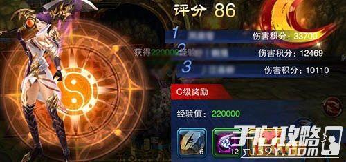 六龙争霸3D皇陵偏店玩法详细介绍4