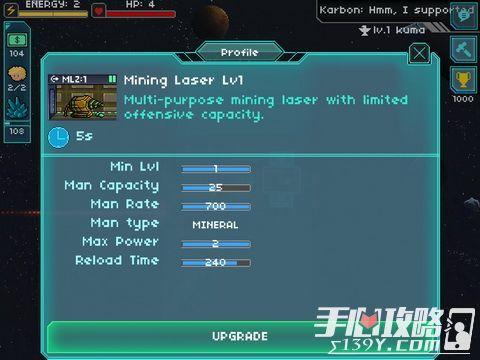《像素战舰》评测:跟着我一起去征服太空吧!10