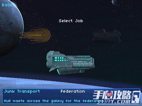 《像素战舰》评测:跟着我一起去征服太空吧!7
