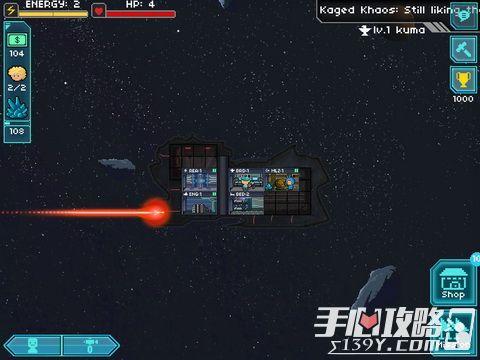 《像素战舰》评测:跟着我一起去征服太空吧!9