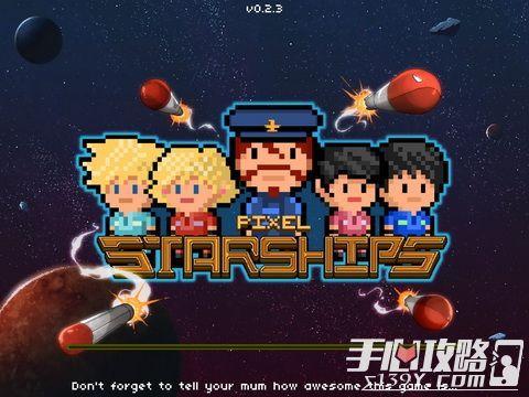 《像素战舰》评测:跟着我一起去征服太空吧!1