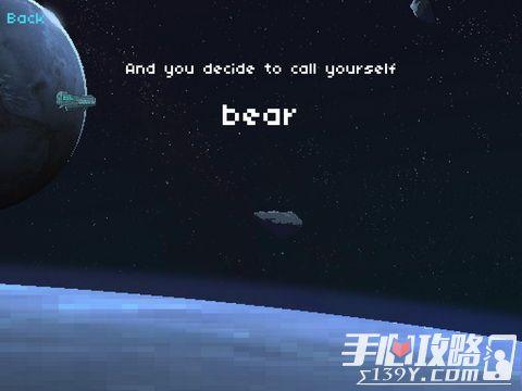《像素战舰》评测:跟着我一起去征服太空吧!6