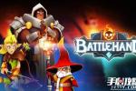 BattleHand戰斗手牌高玩職業套路分享