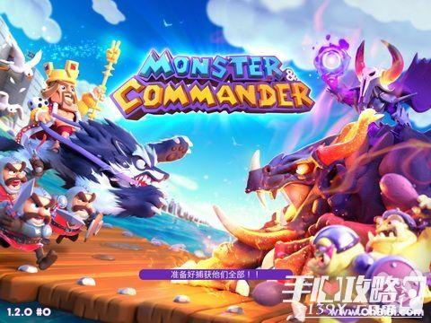 怪兽与首领评测:老套的题材 创新的玩法