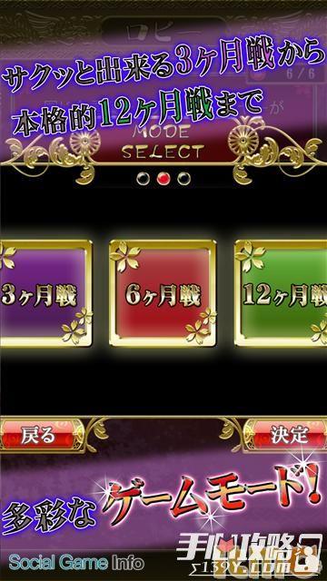 日本传统游戏《花札Online》安卓上架7