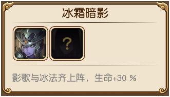 审判降临 新英雄影歌介绍12