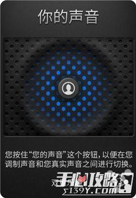 《Voicemod》评测:魔性的变声软件8