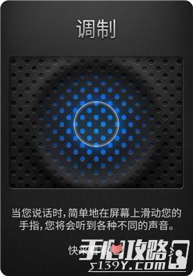 《Voicemod》评测:魔性的变声软件9