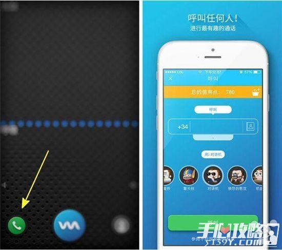 《Voicemod》评测:魔性的变声软件4