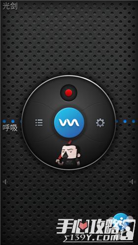 《Voicemod》评测:魔性的变声软件3
