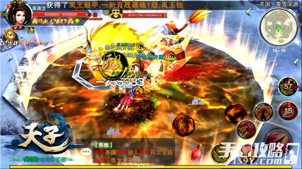 天子手游新版登陆Appstore,节日大战开始6