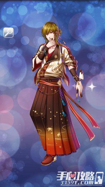 《梦100》情人节SP王子枫觉醒攻略2