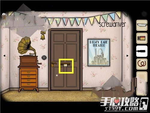 Cube Escape: Birthday免费送彩金500网站大全12