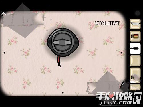 Cube Escape: Birthday攻略大全11