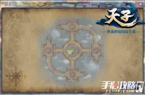 《天子》手游新玩法演武争霸开新章3