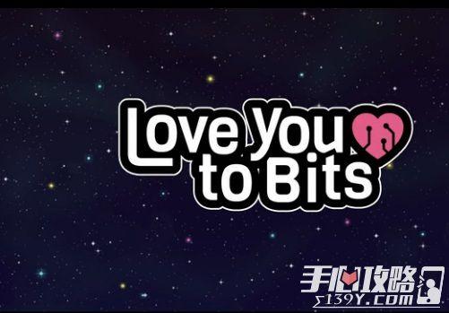 l love you的古筝曲谱