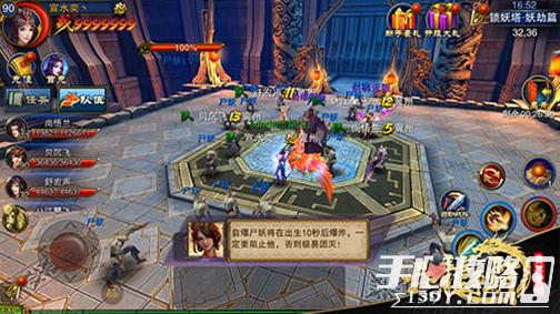 新的巅峰挑战《六龙争霸3D》锁妖塔新关卡2