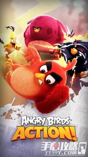 《愤怒的小鸟:行动》试玩视频曝光 这次不玩弹弓!1