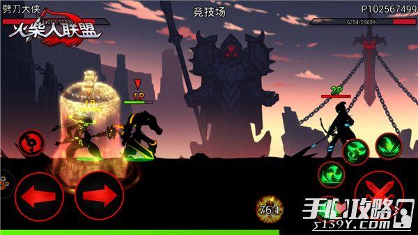 英雄等级上限破百《火柴人联盟》新版上线3