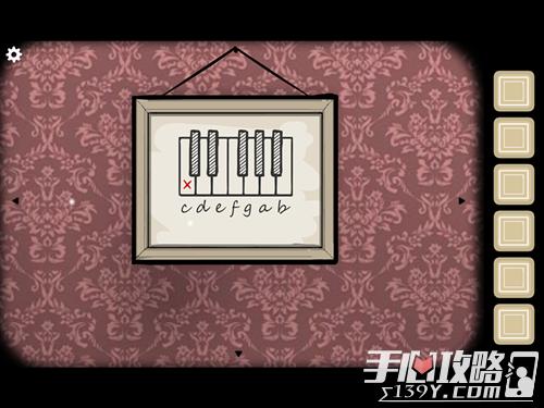 《方块逃脱剧场》 Cube EscapeTheatre攻略第一章4