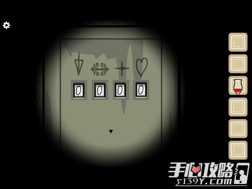 《方块逃脱剧场》 Cube EscapeTheatre攻略第六章9