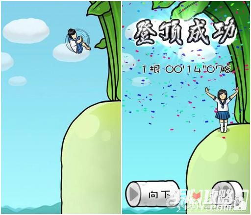 岛国又一款好污的游戏 《紧紧抱住萝卜的女子高中生汉化版》5