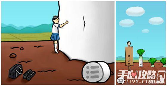 岛国又一款好污的游戏 《紧紧抱住萝卜的女子高中生汉化版》1