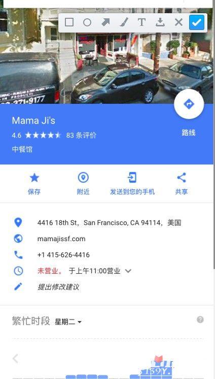 无信用卡注册美区App Store 账户 附美国地址12