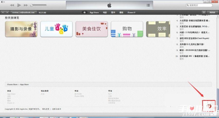 无信用卡注册美区App Store 账户 附美国地址2