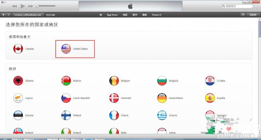 无信用卡注册美区App Store 账户 附美国地址3