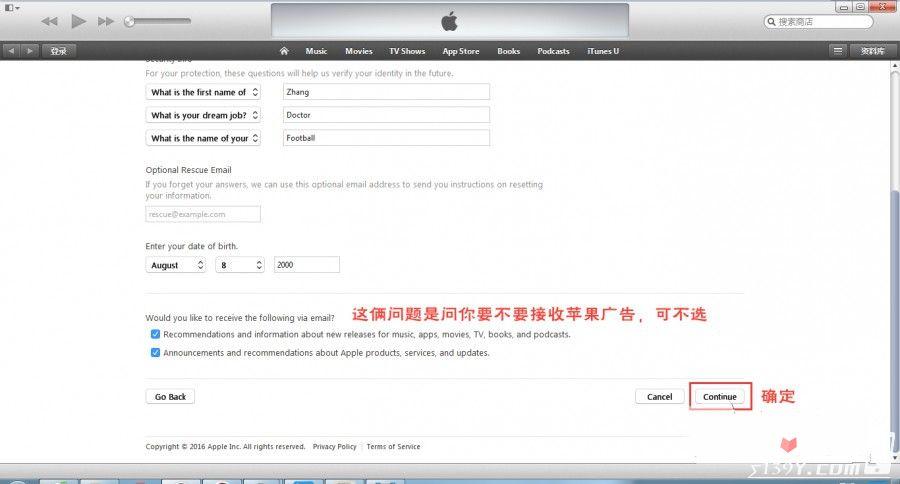 无信用卡注册美区App Store 账户 附美国地址9