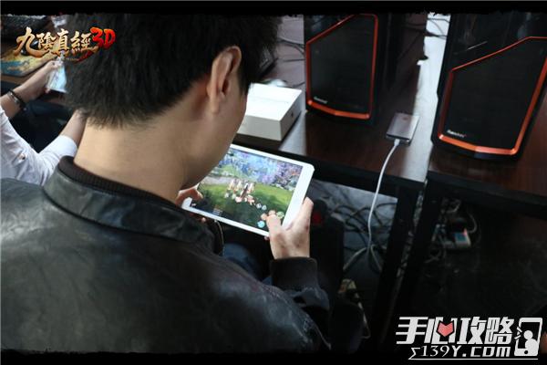 《九阴真经3D》菁英测试现场直击 经典延续更自由1
